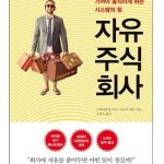 New Freedom, Inc. editions in Hebrew, Korean, and Romanian